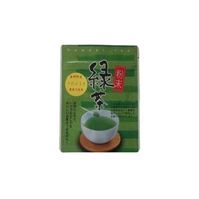特別栽培べにふうき粉末緑茶 40g