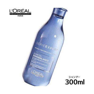 ロレアル セリエ エクスパート センスバランス シャンプー 300ml