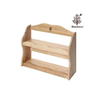 木製スパイスラック ボヌール