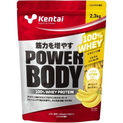 Kentai パワーボディ100% ホエイプロテイン バナナラテ風味 2.3kg