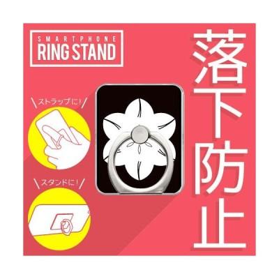 【期間限定特価】スマホリング バンカーリング スタンド 家紋 花鉄線 ( はなてっせん )