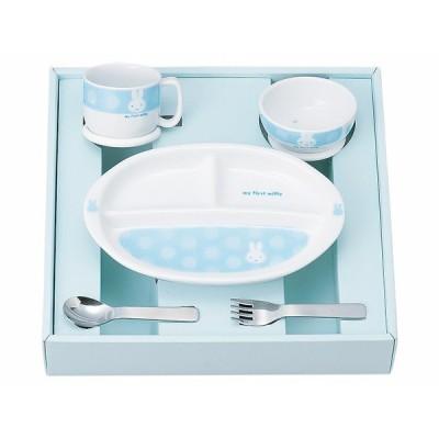 ベビー食器セット 日本製 マイ ファースト ミッフィー こども食器セット ブルー