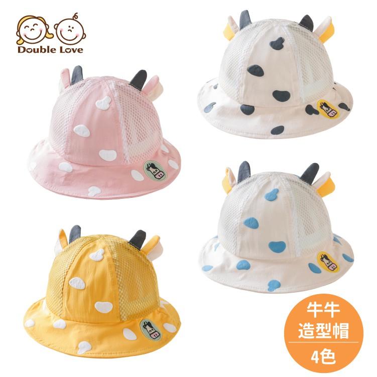 夏季透氣寶寶  遮陽帽 牛牛造型帽 寶寶童帽 寶寶帽 花邊帽  【JD0094】