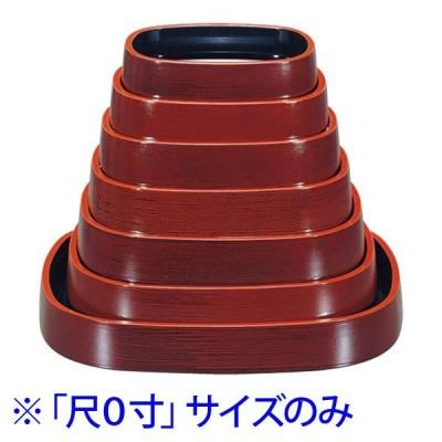 (業務用・楕円)D.X小判桶溜刷毛目尺0寸(入数:5)
