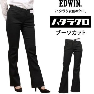 EDWIN エドウィン ジーンズ レディース カラーパンツ ハタラクロ ブーツカット エドウイン MEB001