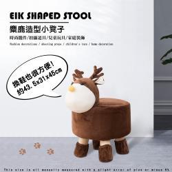 創意卡通動物實木圓凳子換鞋凳
