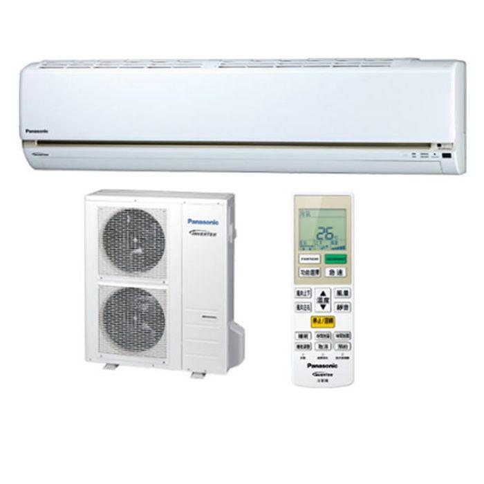 Panasonic國際牌12-14坪變頻冷暖分離式冷氣 CS-LJ90BA2/CU-LJ90BHA2(含標準安裝)