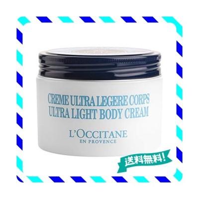 ロクシタン(L'OCCITANE) スノーシア ボディクリーム 200ml