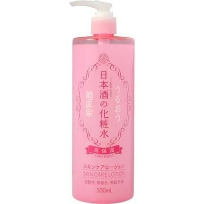 菊正宗 日本酒の化粧水 高保湿 (500ml)