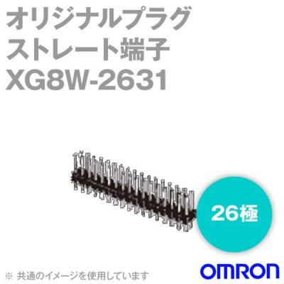 取寄 オムロン(OMRON) XG8W-2631 形XG8W オリジナルプラグ (MIL系コネクタ用) ストレート形端子 26極 (金メッキ) (100個入) NN