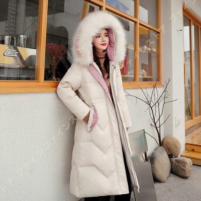 ダウンコート レディース ダウンジャケット 防寒 ファー付き フード ジャケット アウター 軽量 ロング丈 大きいサイズ ファー ロング コート 着痩せ 上品 厚手