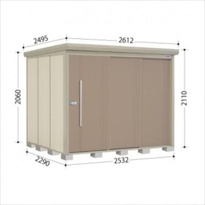 物置 屋外 おしゃれ タクボ物置 ND/ストックマン 側面棚 ND-Z2522Y 一般型 結露減少屋根 『追加