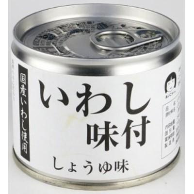 伊藤食品 いわし味付しょうゆ味 190g