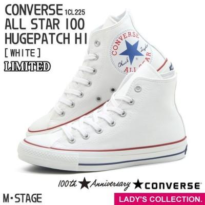 コンバース オールスター 100 ヒュージパッチ ハイ ホワイト レディース ハイカット スニーカー CONVERSE ALL STAR 100 HUGEPATCH HI