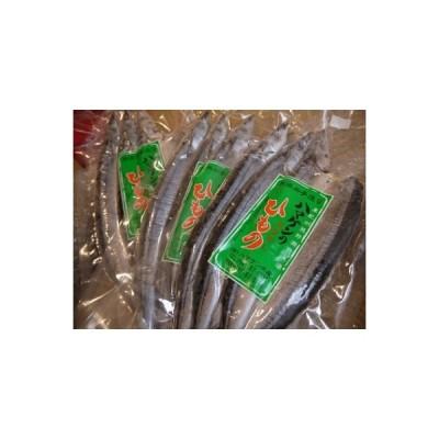 熊野市 ふるさと納税 定置網のハマケン水産【さんま開き15枚☆無添加】3枚入り×5P