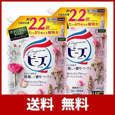 【まとめ買い】フレグランスニュービーズ ジェル フラワーリュクスの香り 洗濯洗剤 液体 大容量 詰め替え 1580g×2個