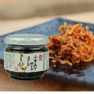小豆島で炊いた うまいでしょうが 60g  【 小豆島 佃煮 タケサン 生姜 】 【食品ロス】