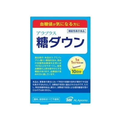 ■ポスト投函■アラプラス 糖ダウン 10カプセル入