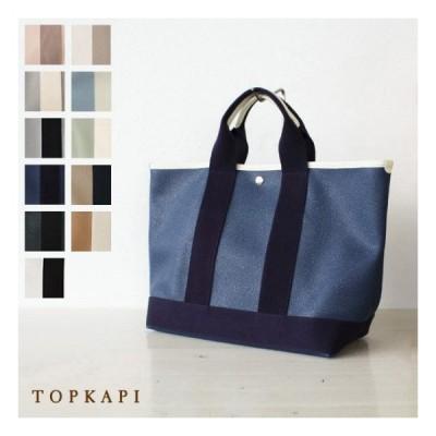 TOPKAPI (トプカピ) スコッチグレイン フェイクレザー A4 トートバッグ 503-06-01001