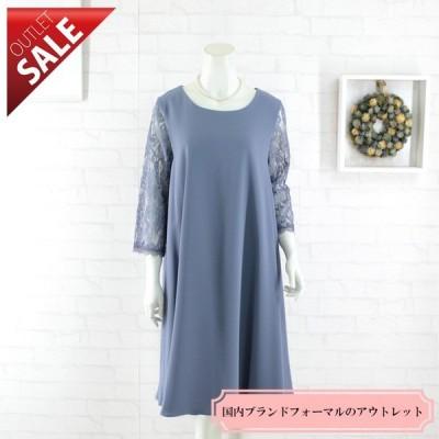 51%OFF 大きいサイズ ドレス セール 結婚式ドレス 二次会 Aライン|レース袖2WAYドレスLLサイズ(ブルー)