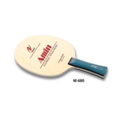Nittaku (ニッタク) 卓球ラケット シェークハンド オールラウンド用 アミン FL NE-6885【ztzt】