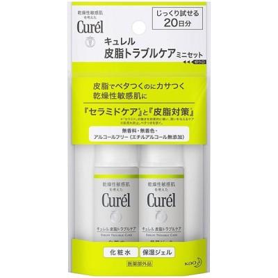 【20日間トライアルセット】キュレル 皮脂トラブルケア(化粧水30ml+保湿ジェル30ml)