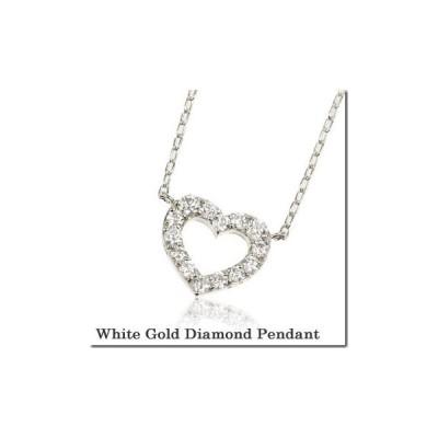 K18ホワイトゴールド使用の一生もの!女の子が大好きなオープンハート!装いを選ばないダイヤモンドペンダント