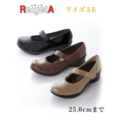 リゲッタ パンプス レディース 外反母趾対応 コンフォート NSR-2161 靴 22.0〜22.5/23.0〜23.5/24.0〜24.5/25.0〜25.5cm ニッセン nissen