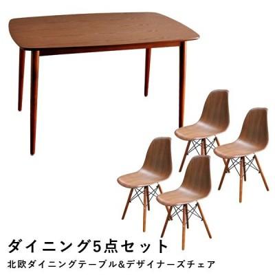 お得なダイニング5点セット 北欧ダイニングテーブル 120cm幅 木製 & イームズ サイドシェルチェア DSW 木目仕様 デザイナーズ リプロダクト 送料無料
