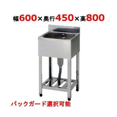 業務用/新品 東製作所 一槽シンク KP1-600 幅600×奥行450×高さ800(mm) 送料無料