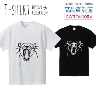 あくび Tシャツ メンズ サイズ S M L LL XL 半袖 綿 100% よれない 透けない 長持ち プリントtシャツ コットン