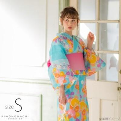 Sサイズ 浴衣単品「水色 矢絣縞に橘」レディース浴衣 女性浴衣 お仕立て上がり浴衣 綿浴衣