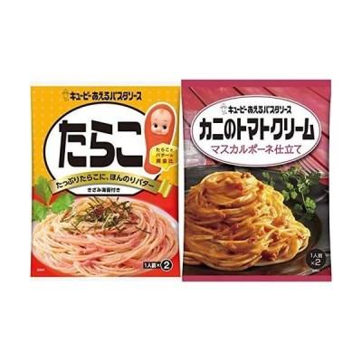 【セット買い】キユーピー あえるパスタソース たらこ (23g×2P)×12個 +  あえるパスタソース カニのトマトクリーム マスカルポー