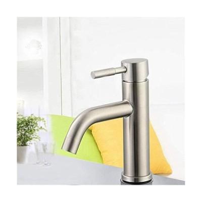 (新古品)YISUNF 節水 高水圧 立体水栓 洗面化粧台のシンクの蛇口ステンレス鋼温水と