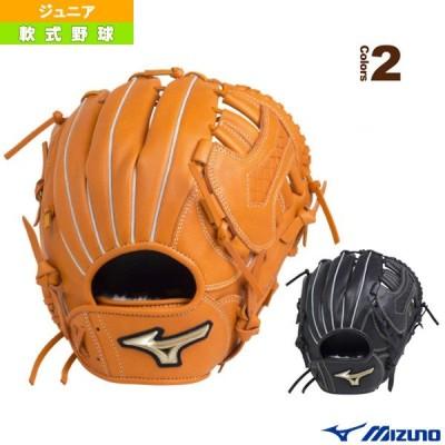 ミズノ 軟式野球グローブ  グローバルエリート/UMIX/少年軟式・U1(投手×内野)用グラブ(1AJGY18420)
