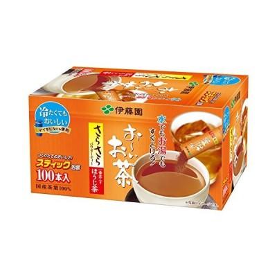 伊藤園 おーいお茶 さらさらほうじ茶 (スティックタイプ) 0.8g×100本