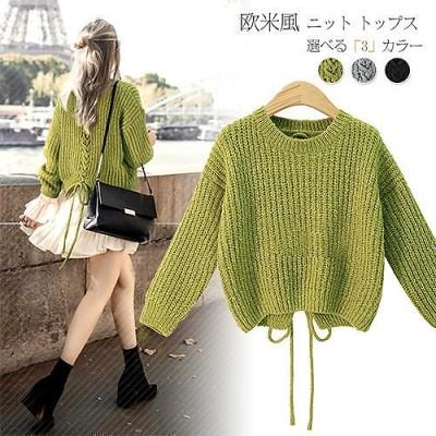 【在庫処分特価!!】秋冬♡ざっくり編みが可愛い♡Vネックベーシックニット レディース 無地 トップス 韓国ファッション