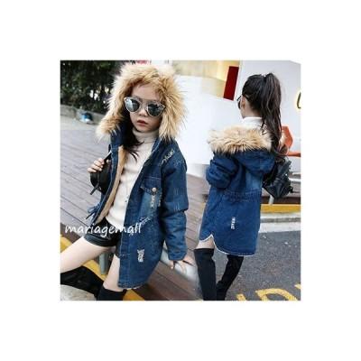キッズ 裏ボア 中綿ジャケット アウター 子供服 女の子 裏起毛 冬 布帛デニム モコモコ 暖かい ロングジャケット