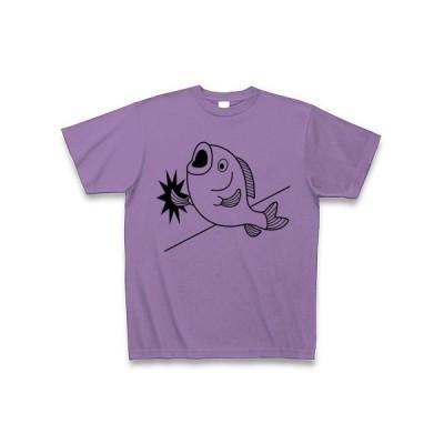 壁ドン魚 Tシャツ(ライトパープル)