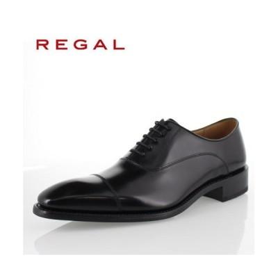 リーガル 靴 REGAL メンズ ビジネスシューズ 315R BD ブラック ストレートチップ 内羽根式 紳士靴 日本製 2E 本革
