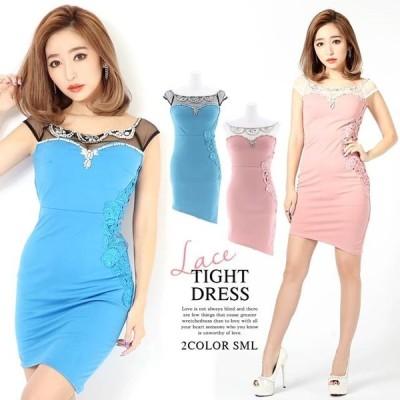 キャバ ドレス ミニ キャバドレス ワンピース ナイトドレス 大きいサイズ ビジュー サイド 透け タイト ミニドレス S M L ピンク 青