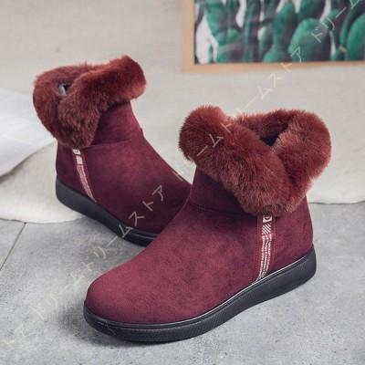 ムートンブーツ レディース 冬靴 あったか 暖かい 防寒 スノーブーツ レディース 冬 ミドルブーツ シューズ レディース スノーブーツ 冬靴 暖かい おしゃれ