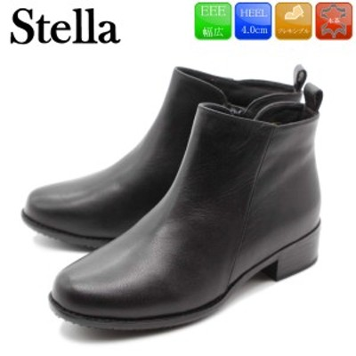 Stella ステラ ブーツ  レザーブーツ カジュアルブーツ 本革ブーツ 3E レザー 本革 天然皮革 レディース 靴 25-7240