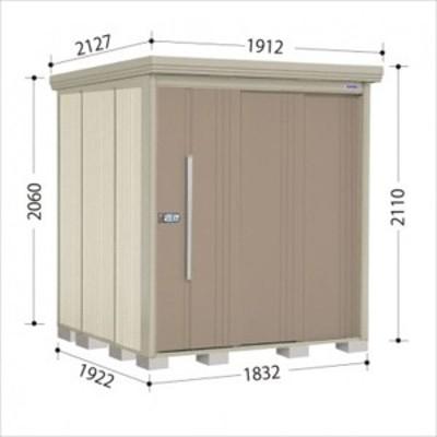物置 屋外 おしゃれ タクボ物置 ND/ストックマン 側面棚 ND-1819Y 一般型 標準屋根 『追加金額で