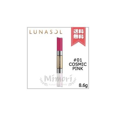 【送料無料】LUNASOL ルナソル ドレスフォーリップス #01 Cosmic Pink 8.6g