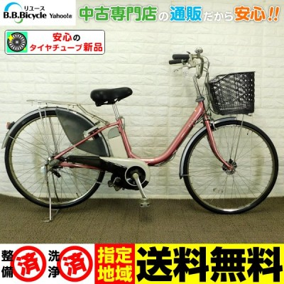 【10%OFF 3000台達成記念】<リユース・中古>自転車 電動アシスト ヤマハ パス 26インチ 内装3段