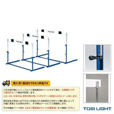 TOEI(トーエイ) 陸上設備・備品  [送料別途]ハードルクラッチ式2/中学校向(G-1003)