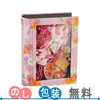 フラワーバスギフトブック ローズ 12209001 ギフト包装・のし紙無料 (A5)