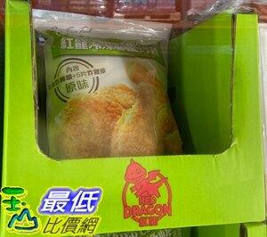 [COSCO代購 需低溫宅配] CA125963 K&K FRIEN CHICKEN 紅龍冷凍香脆炸雞1.525公斤