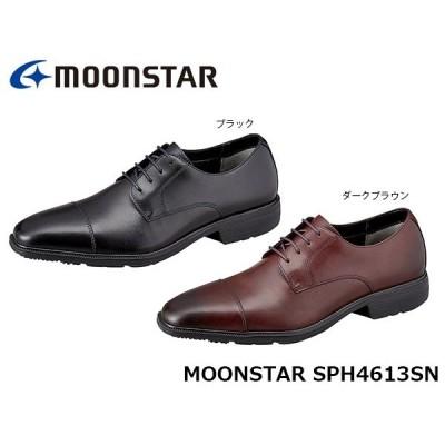 ムーンスター メンズ ビジネスシューズ シューズ SPH4613SN BALANCE WORKS サラリーナ 防水設計 3E 男性 紳士靴 靴 月星 MOONSTAR SPH4613SN